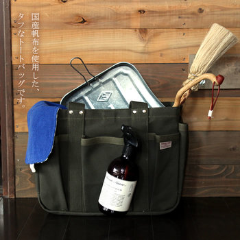 帆布のタフなトートバッグに掃除道具を収納。持ち運びに便利で、見た目にもおしゃれなアイデアですね。