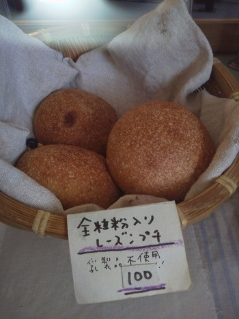 レーズンや季節野菜、フルーツで作った自家製酵母でパン作りをしている、まじめなパン屋さんです。