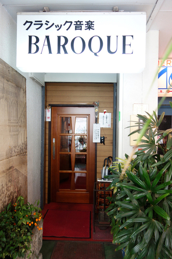 1974年に開店。すぐ隣にはジャズ喫茶「メグ」があります。