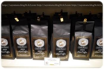 コーヒー豆の販売もあるので、自宅でスペシャリティーコーヒーを楽しみたい方に必見です。