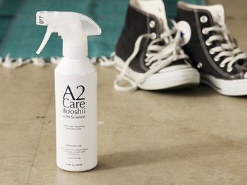 汚れを落とす洗剤だけでなく、除菌や匂い消しも常備したいもの。こちらは「A2Care(エーツーケア)」の除菌・消臭スプレーです。無色・無臭で安全な「MA-T」という水溶液が使われているので、子どもやペットにもあんしん。場所や物を問わず、菌やニオイが気になるところに気軽に使えます。