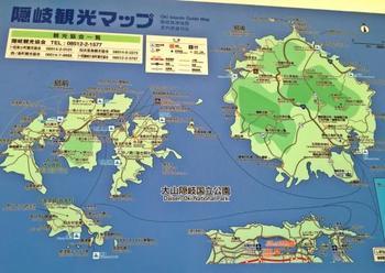 隠岐諸島は4つの島(まわりにはなんとおよそ180の島もあるそうです!)で構成されています。