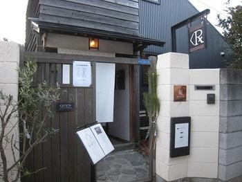 路地奥の古民家を改装した「カフェルセット 鎌倉」。  最高級パン専門店「ルセット」が鎌倉に出店したカフェです。細い路地の向こうに見えるロゴが目印。
