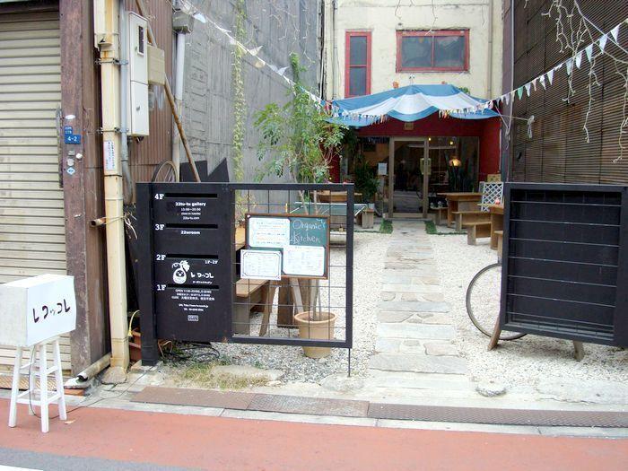 惜しまれつつ閉店した大阪のオーガニックカフェの有名店、「レ コッコレ」は定期的に「食とリズムと.」のスペースを借りて営業しています。 イベントへの出店などもあるため、営業日や時間などの詳細はホームページで確認してみてくださいね。  ※写真は閉店・移転前のものです。