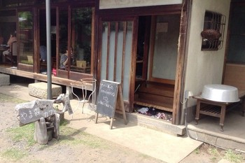 この「やまもりカフェ」は新宿から快速でほんの30分のところにある国立市の古民家カフェ。