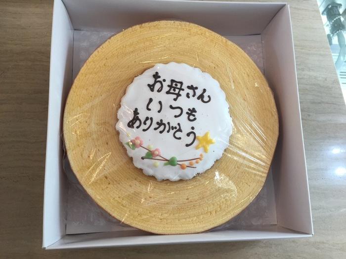 バームクーヘン丸型にメッセージが添えられれます。お誕生日や、内祝い、結婚式の引き出物など様々に対応できます。美味しいバームクーヘンを贈る時に、メッセージを入れるのもとっても素敵ですね♪
