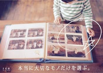 思い出の写真の他にも、レシピ、切符やチケットを貼って閉じ込めておけば、色褪せる事なく美しいまま保存できますね。コメントを書いたメモやシールを貼れば、とっておきのアルバムに♪