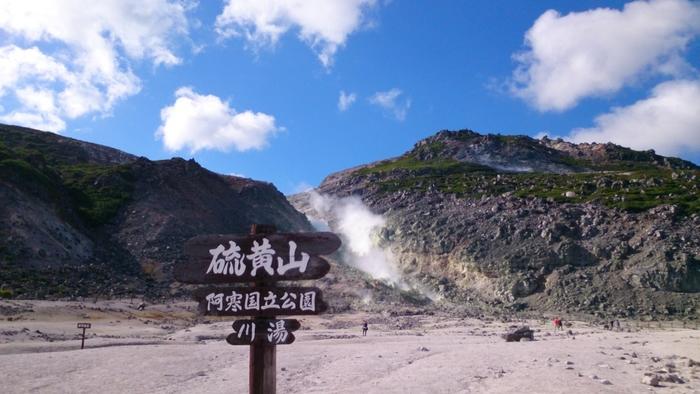 川湯温泉は硫黄泉で硫黄山と呼ばれる場所では、硫黄臭のする蒸気がそこかしこから噴出している様子を見ることができます。