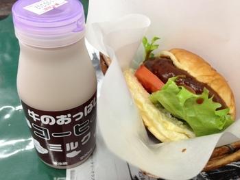 ■エゾジカバーガー  道の駅「摩周温泉」で販売されているエゾジカバーガー。デミグラスソースと照り焼きがあるそうです。牛のおっぱいミルク(コーヒー味)と一緒にいかがですか?