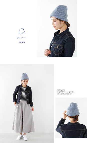 間違いなく可愛くて、ニット帽初心者の方にもおすすめなのが、デニムジャケットとの組み合わせ。カジュアル上手になれますよ♪