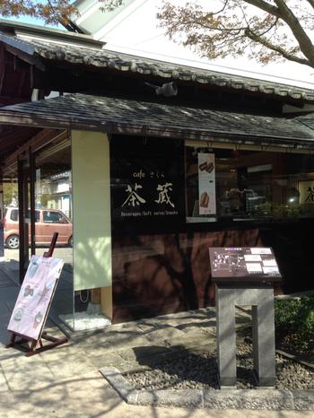前出の「桜井甘精堂」によるカジュアルなカフェ。 メニューは『栗あんソフトクリーム』や『栗あげ饅頭』、栗を使ったおこわやおにぎりなど。