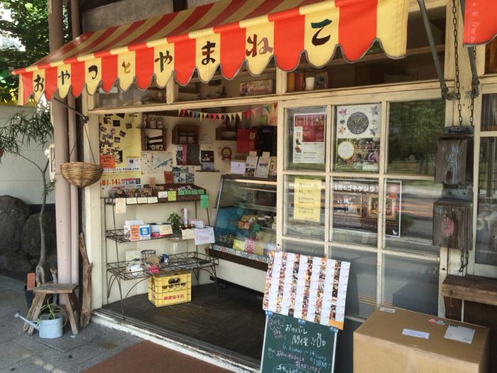 尾道駅から徒歩約3分の場所にある尾道プリンで有名なお店「おやつとやまねこ」。レトロな佇まいが何ともいえずかわいらしいですね。