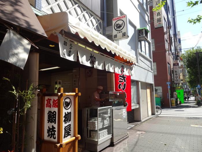 地下鉄人形町駅から歩いて5分、水天宮さんの向かい側にある有名店です。