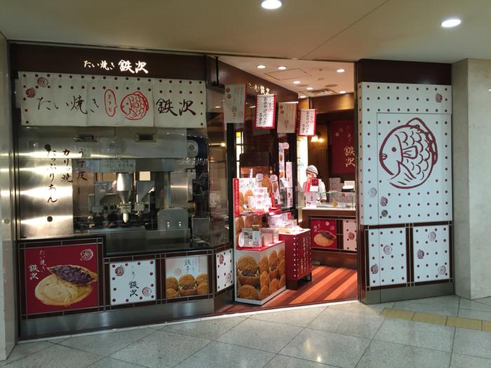 東京八重洲口のデパート大丸の地下にあります。