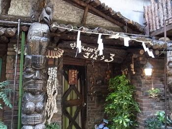 """神保町で50年もの間営業を続けている喫茶店""""さぼうる""""  """"さぼうる""""とはスペイン語で「味」という意味。昔から文化人や作家などが訪れていることでも有名なお店です。"""