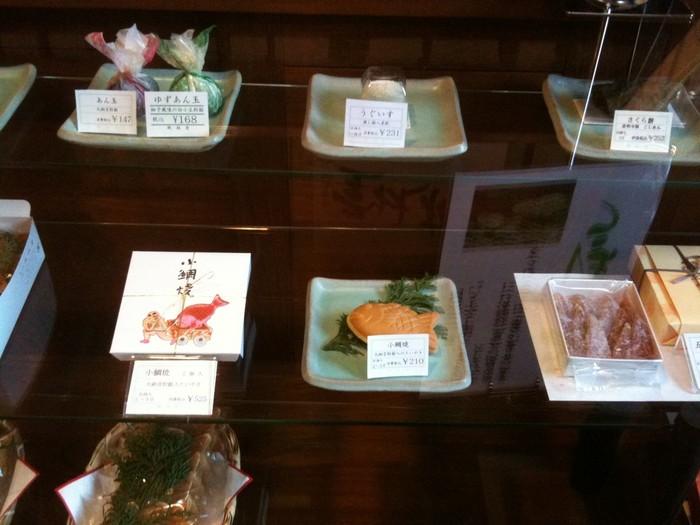 焼きたてではなく、和菓子として売られているので手土産にもピッタリです。