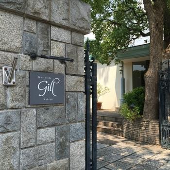 結婚式も行われる素敵な一軒家レストラン「メゾン・ド・タカ芦屋」。ミシュラン一つ星のフレンチレストランです。
