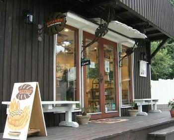 稲村ヶ崎駅近くの住宅街にある「リチャード・ル・ブーランジェ」。自家製天然酵母で作られるパンと種類豊富なマフィンが評判です。