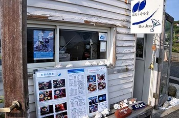 """国道134号沿い「稲村ヶ崎駅入り口」信号近くにある「稲村ヶ崎食堂」。海が眺めながら、""""日本一の極上しらす丼""""が頂けます。"""