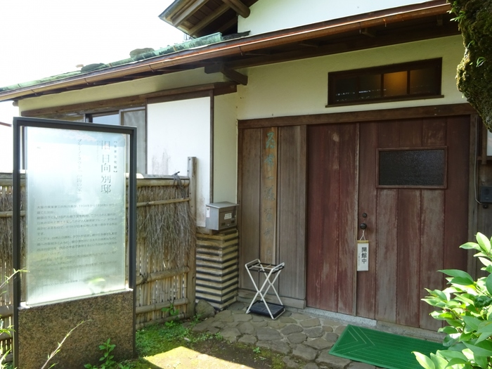 日本家屋の前庭にあった擁壁を兼ねた地下室部分を利用し、離れの増改築の設計を行ったのがドイツ生まれの建築家ブルーノ・タウトです。彼は20世紀初頭にヨーロッパで見られた建築様式、「表現主義」の建築家と呼ばれていました。彼が設計した建物で現存するのは日本ではここが唯一です。