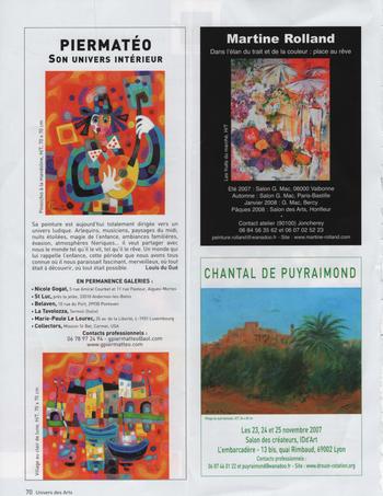 ハッピーアートの画家ピエルマテオ・・・美術誌に掲載されたピエルマテオの作品情報とギャラリーのインフォメーション。マテオの明るく楽しい絵画からイギリスでは、「幸せな芸術、ハッピーアートの画家」と呼ばれています!
