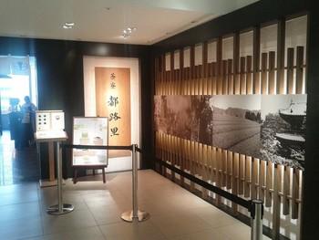 創業は1978年の茶寮都路里。京都祇園を初め4店舗を構えており、種類が豊富なパフェは特に有名で、お店は常に行列が出来るほど。美味しいお茶に重きをおいているため、スイーツの他にも煎茶や玉露をお店で丁寧にいただくことが出来ます。