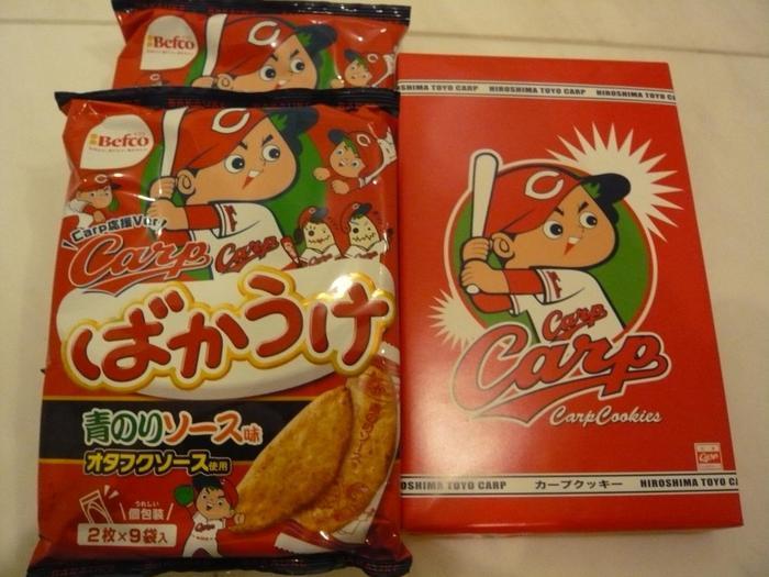 カープファンの方には様々なお菓子も販売されていますので、是非チョイスしてみては。