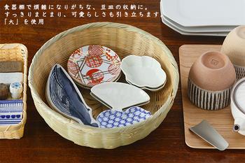 キッチンでバラバラになりがちな豆皿もこの通り!! 優しく守ってくれます。 これでどこにしまったか探す手間も省けますね。