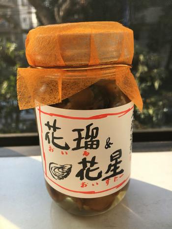 広島の牡蠣は、是非おうちにもって帰りたい一品。自分へのお土産としても人気の倉崎海産「花瑠(オイル)&花星(オイスター)」は、大粒の牡蠣がオイルに漬け込まれ、うまみがじわー!