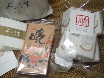 「和洋」「金の森」などが入ったセットはお土産にぴったり。お取り寄せ人気も高い詰め合わせです。