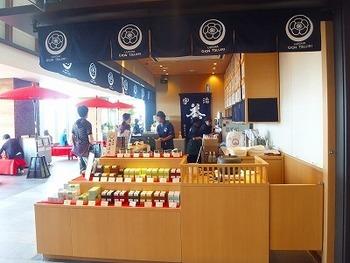 1860年に初代・辻利右衛門が宇治茶の製造と販売を開業させたのが「祇園辻利」。東京スカイツリー・ソラマチ支店には物品販売・テイクアウトショップが出展です。お買い物に疲れたら、手軽に抹茶を楽しみながら一休みできます。きれいな夜景がデートスポットとしても人気です。