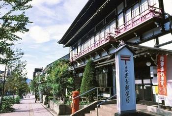 かつての名旅館「扇屋 五明館」をリノベーションした善光寺郵便局。