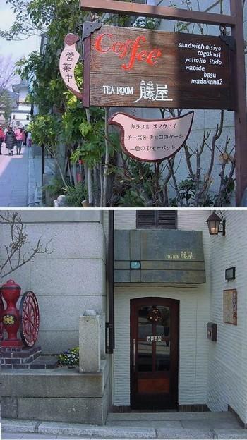 大きな赤いミルが目印。40年近く営業を続ける喫茶店です。