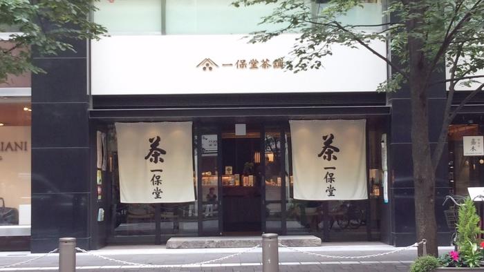 京都の老舗茶舗・一保堂の、京都本店以外で唯一となる路面店。丸の内の、まるで海外のような街並みの一角にある和のお店は、かなりの存在感があります。