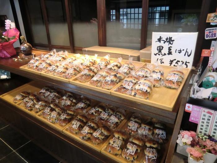 和菓子に負けない美味しさ。 お土産にぴったりの丹波篠山の名物です。