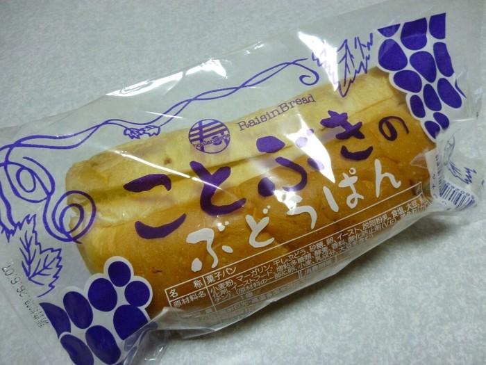 「ことぶきのぶどうぱん」は姫路市民がこよなく愛するローカル菓子パン。1940年創業の老舗パン店「寿屋」が、1960年頃に発売した菓子パンで、半世紀以上のロングセラーを誇ります。  「ことぶきのぶどうぱん」は、パンの間にマーガリンがサンドされています。ぶどうとマーガリン、ふわふわの生地が絶妙なコンビネーション。毎日食べても飽きない味わいです。