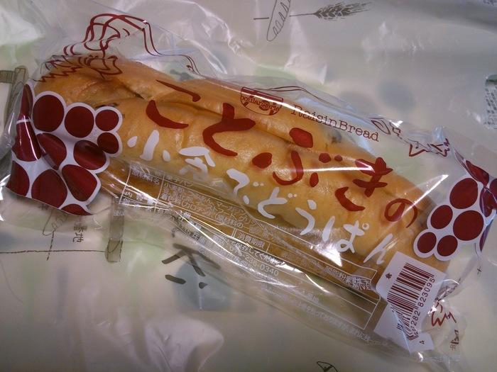 「ことぶきのぶどうぱん」が魅力的なのは、このぶどう柄があしらわれたパッケージにも。