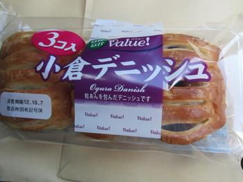 「マンハッタン」とともに人気の「小倉デニッシュ」。粒あんが美味しいデニッシュです。 他にもコーヒーサンドやヤキリンゴなど、さまざまな菓子パンが販売されています。