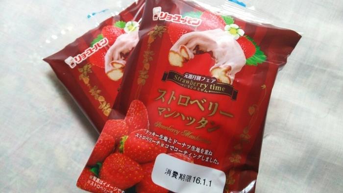 「マンハッタン」は、チョココーティングされたドーナッツ。さっくりとしたちょっと硬めの生地の食感と、チョコの甘味が癖になります。アーモンドクランチや期間限定のストロベリーなどもあり。