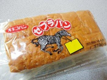 沖縄を代表する袋入り菓子パン「ゼブラパン」。 製造元の「オキコパン」は昭和22年の創業。沖縄地域でトップシェアを誇る大手パンメーカーです。「ゼブラパン」はオキコパンのNo.1人気のロングセラー商品です。