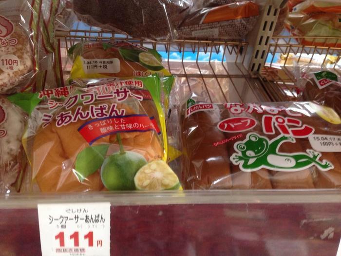 他にも「シークワーサーあんぱん」や「うずまきパン」など、ぐしけんパンならではのパンも販売されています。
