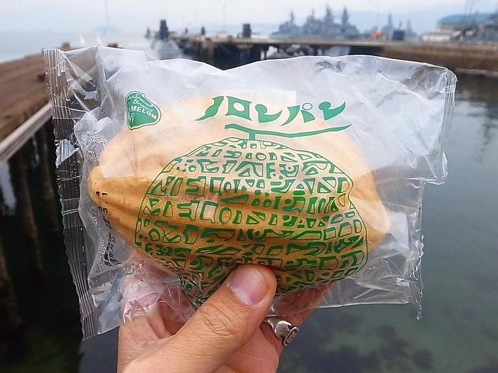 【画像は広島県呉市の「メロンパン」】
