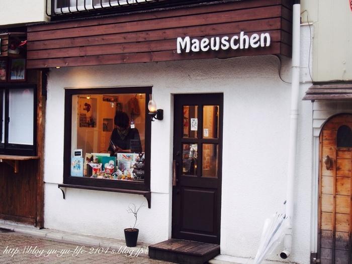 白い壁にランプの灯るダークブラウンの扉。まるで東欧の路地に迷い込んだ気分になる、可愛らしい佇まいの焼菓子店「モイスェン」。西荻窪駅の南口から徒歩3分の場所にあります。