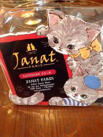 ジャンナッツブランドの象徴として描かれているのは、ジャンナッツ氏の2匹の飼い猫「サム」と「ボウ」なのだそう。