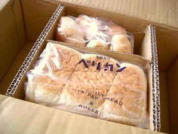 電話か店頭のみの受け付けです。 美味しいペリカンのパンをお取り寄せしちゃいましょう。
