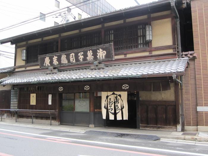 烏丸御池にある、創業200年をこえる老舗和菓子屋。店構えにも歴史を感じます。