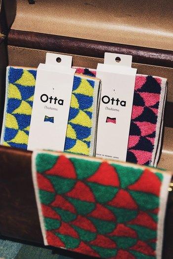 そんなタオルメーカーから登場したのが『Otta(オッタ)』。カラフルな色合いが男性にも女性にも人気があります。
