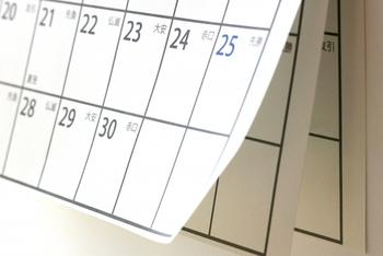 2017年の天赦日は2月20日(月)、4月21日(金)、7月6日(木)、9月18日(月)の4日です。