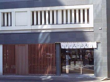 神田淡路町に本店がある『神田志乃多寿司』は、おいなりさん通であれば、知らない人はいないほどの老舗名店。