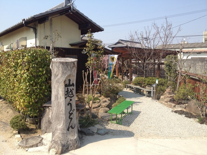 本場香川のうどん屋さんは地元の人が毎日食べに行く日常の場所。だから、どこも庶民的でレトロ感のある佇まいです。有名店「山越うどん」もそんな懐かしさを感じるようなお店。